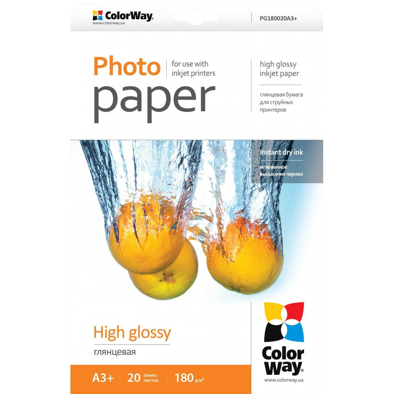 Бумага ColorWay A3+ (ПГ180-20) (PG180020A3+)
