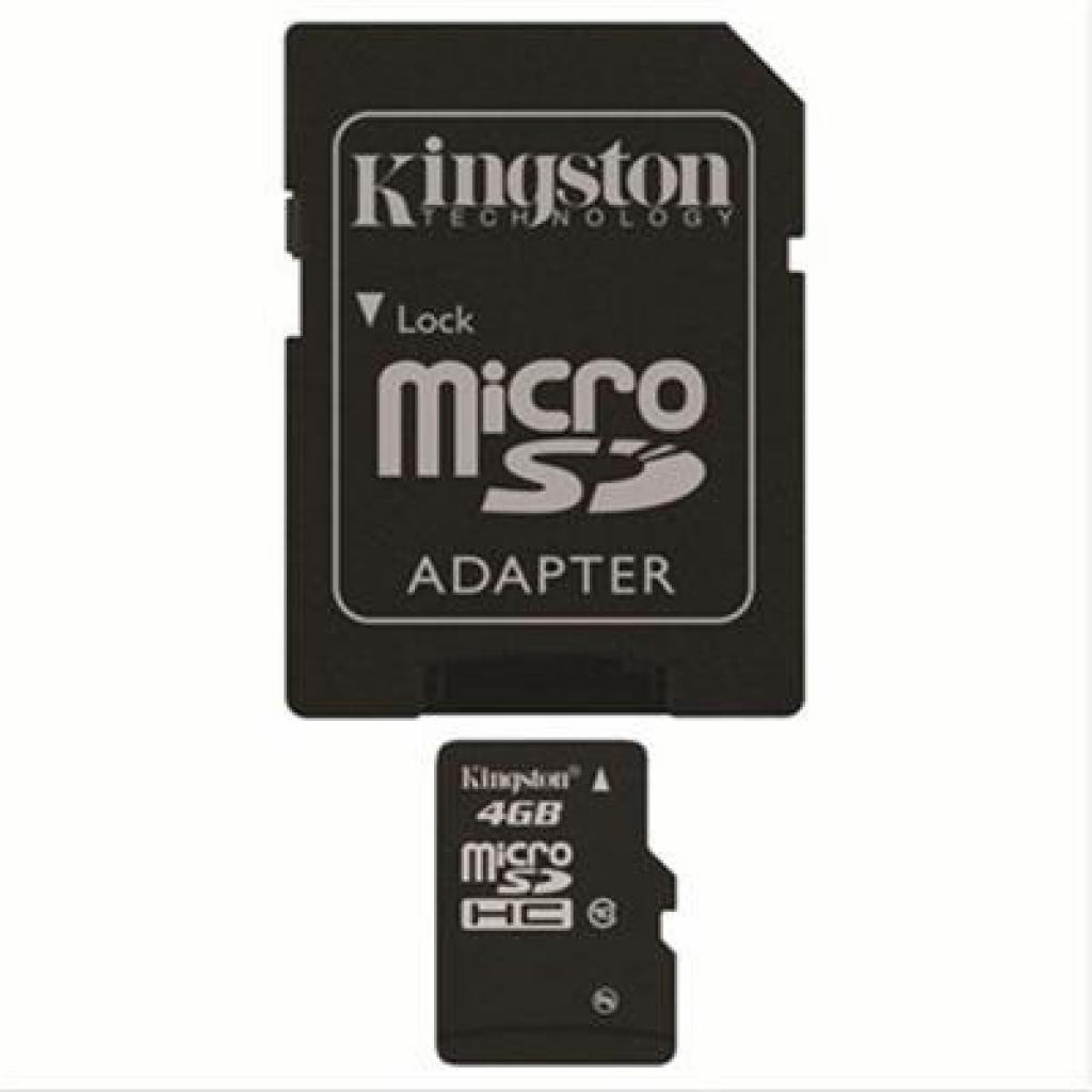 Карта памяти 4Gb microSDHC class 10 Kingston (SDC10/4GB)