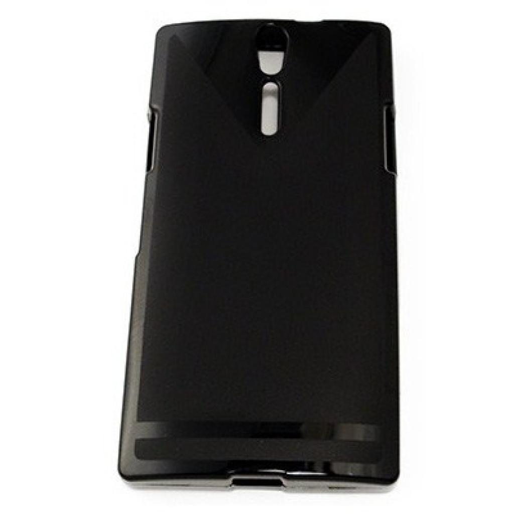 Чехол для моб. телефона Drobak для Sony LT26I Xperia SL /Elastic PU (212252)