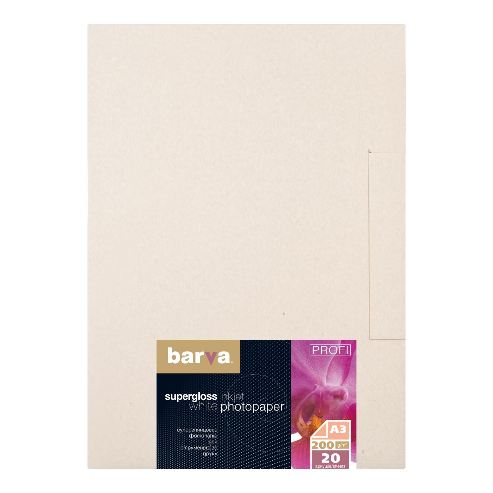 Бумага BARVA А3 (IP-BAR-P-R200-162)