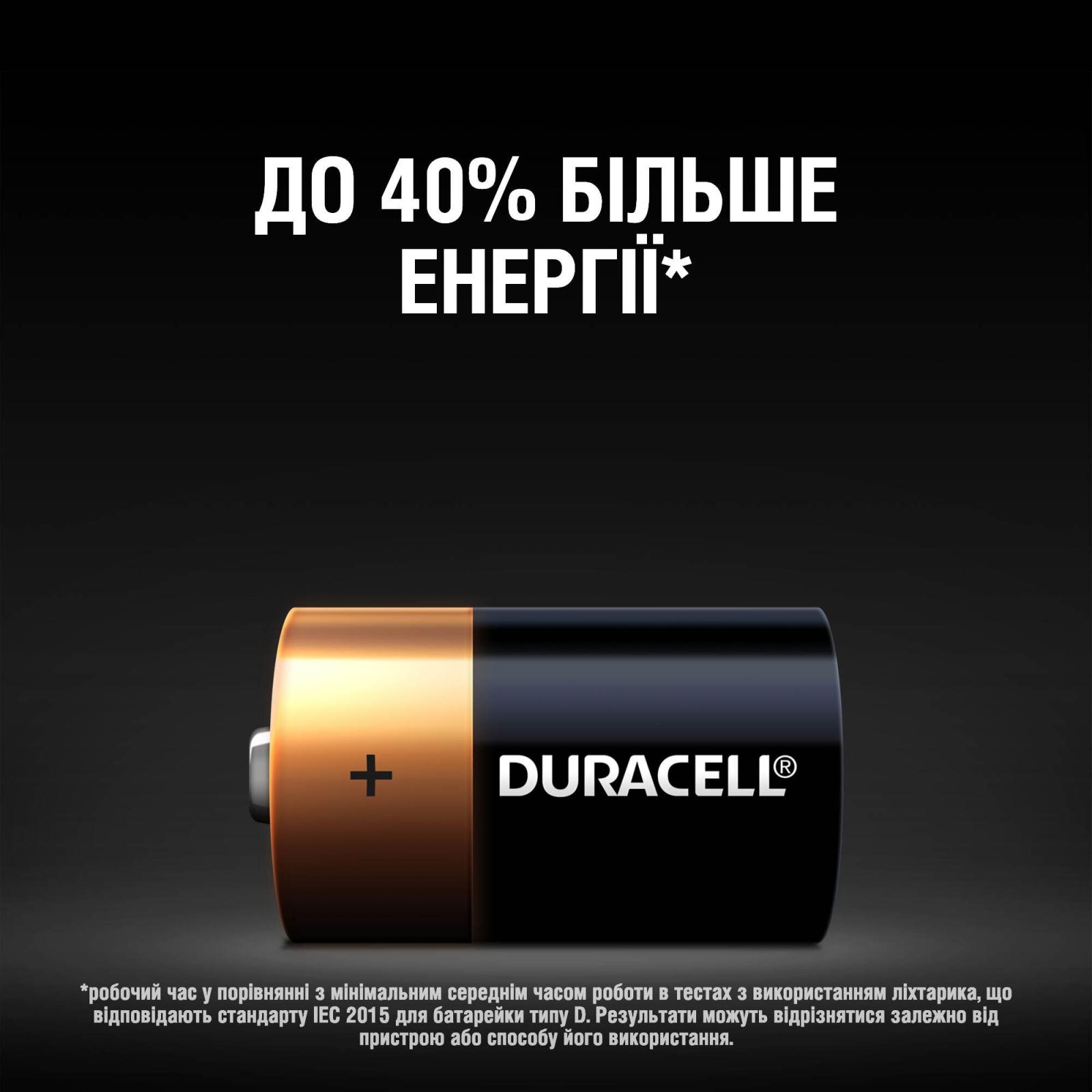 Батарейка Duracell D LR20 * 2 (5000394052512 / 81483648) изображение 4
