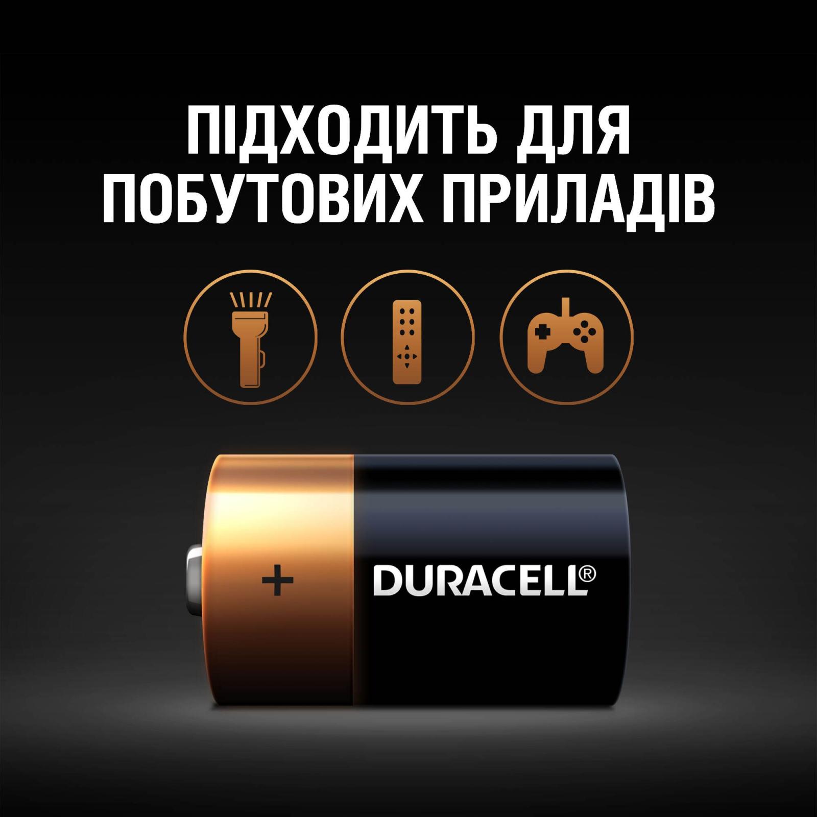 Батарейка Duracell D LR20 * 2 (5000394052512 / 81483648) изображение 5