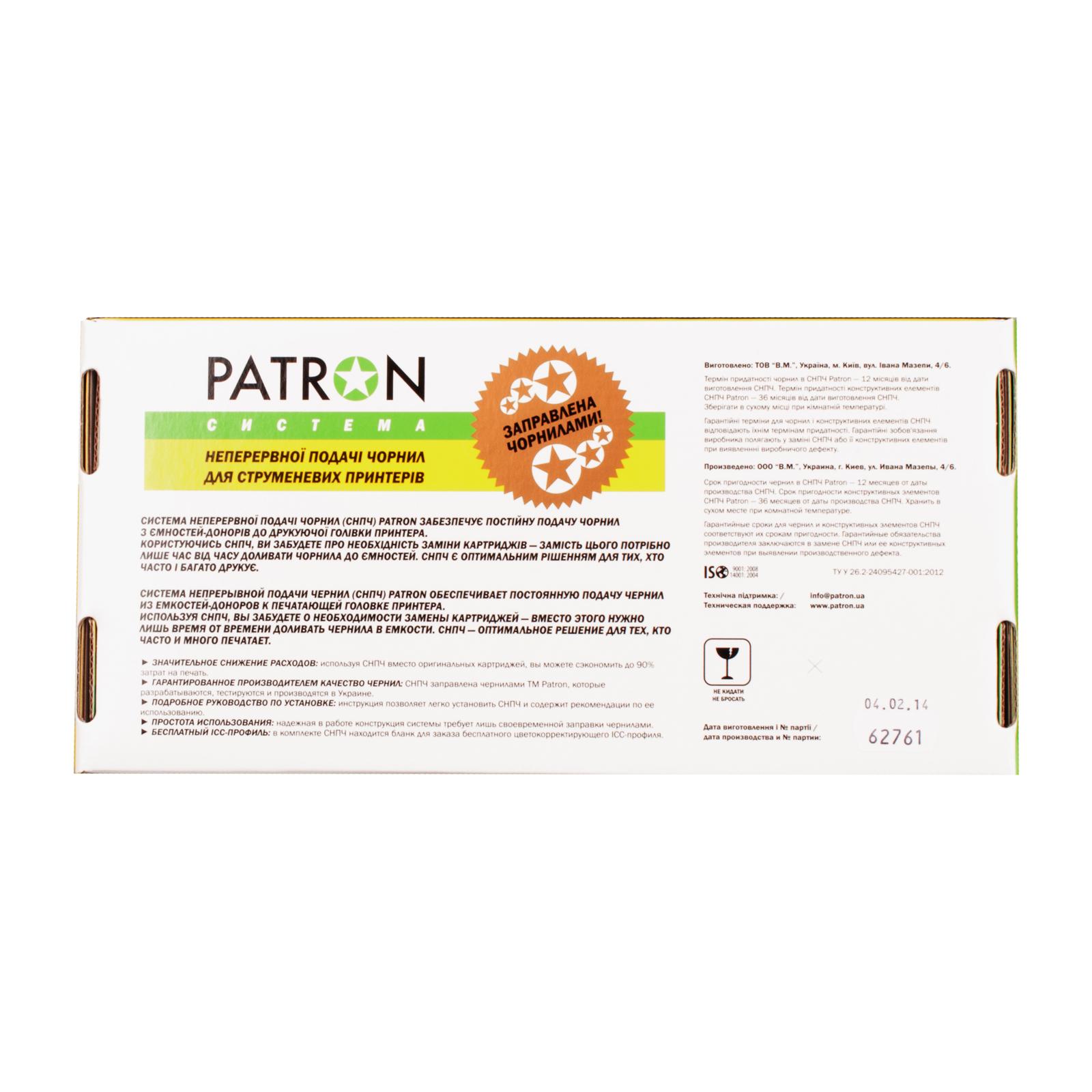 СНПЧ PATRON Epson XP-313/413/203/207/303/306/403/406 (CISS-PN-D-EPS-XP-313) изображение 6
