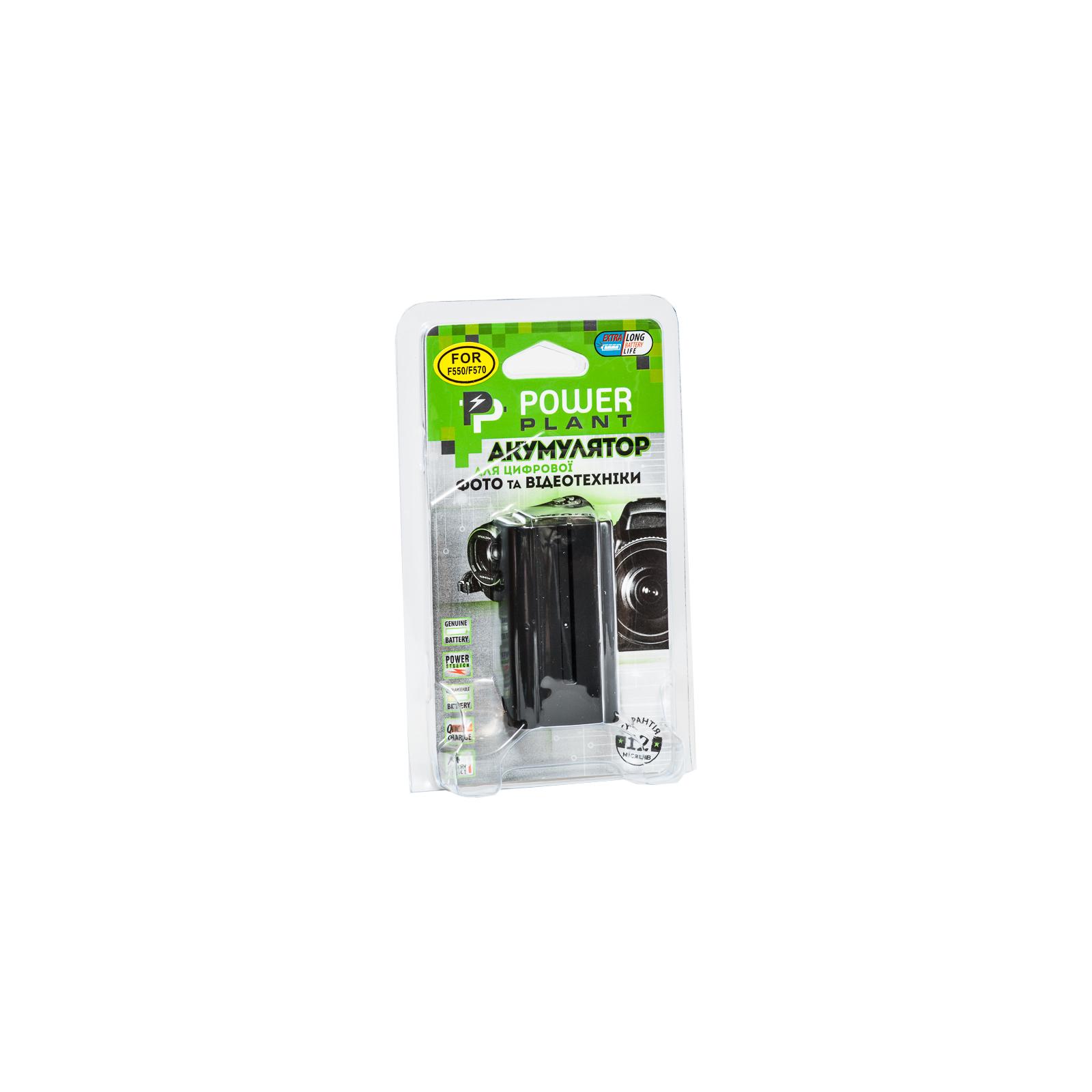 Аккумулятор к фото/видео PowerPlant Sony NP-F550 (DV00DV1031) изображение 3