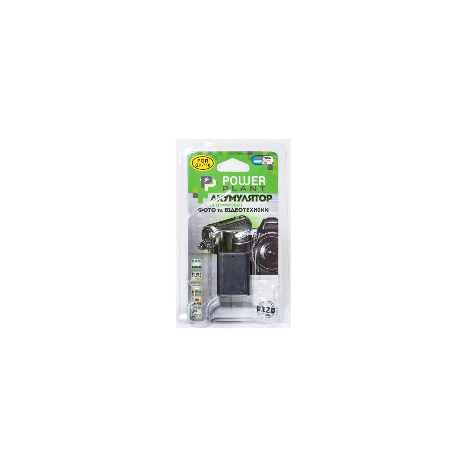 Аккумулятор к фото/видео PowerPlant Canon BP-718 chip (DV00DV1385) изображение 3