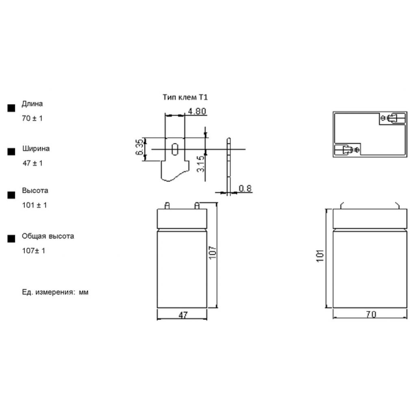 Батарея к ИБП PrologiX 6В 4.5 Ач (PS4.5-6) изображение 2