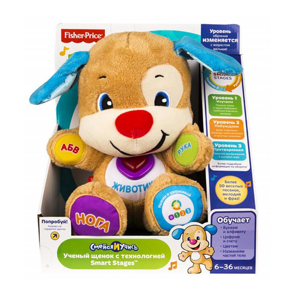 Развивающая игрушка Fisher-Price Умный щенок с технологией Smart Stages (укр.яз) (DKK14) изображение 3