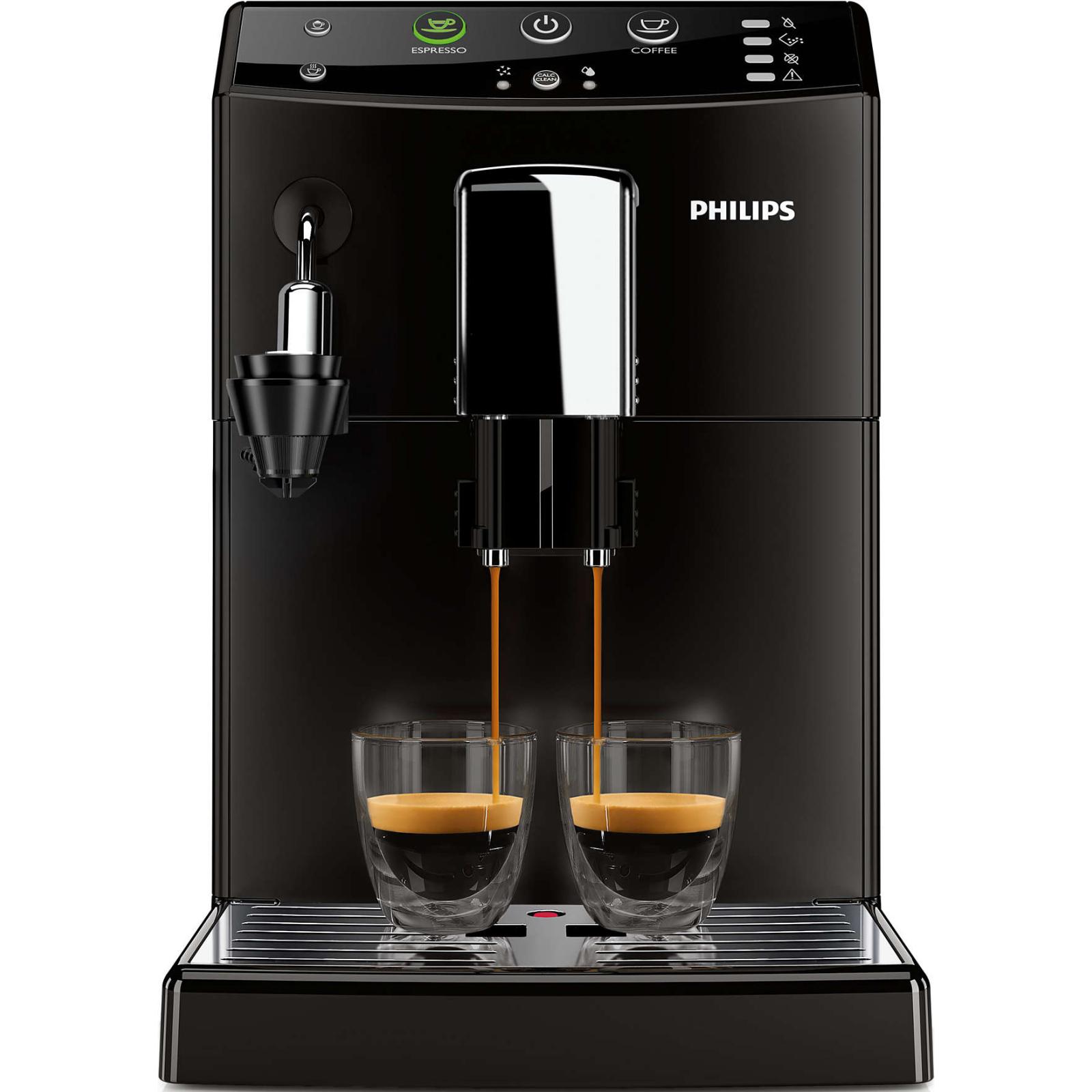Кофеварка PHILIPS HD 8825/09 (HD8825/09) изображение 2