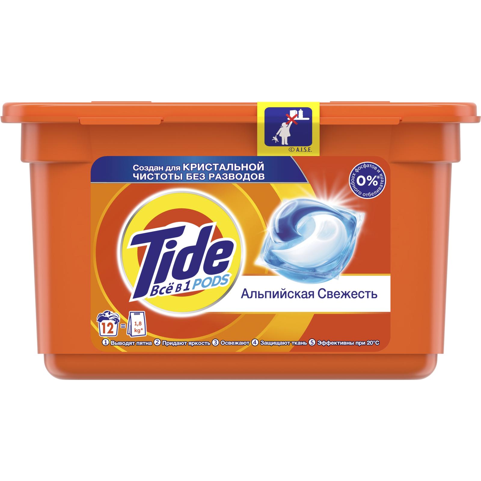 Капсулы для стирки Tide Все-в-1 Альпийская свежесть 12 шт. (4084500569478)