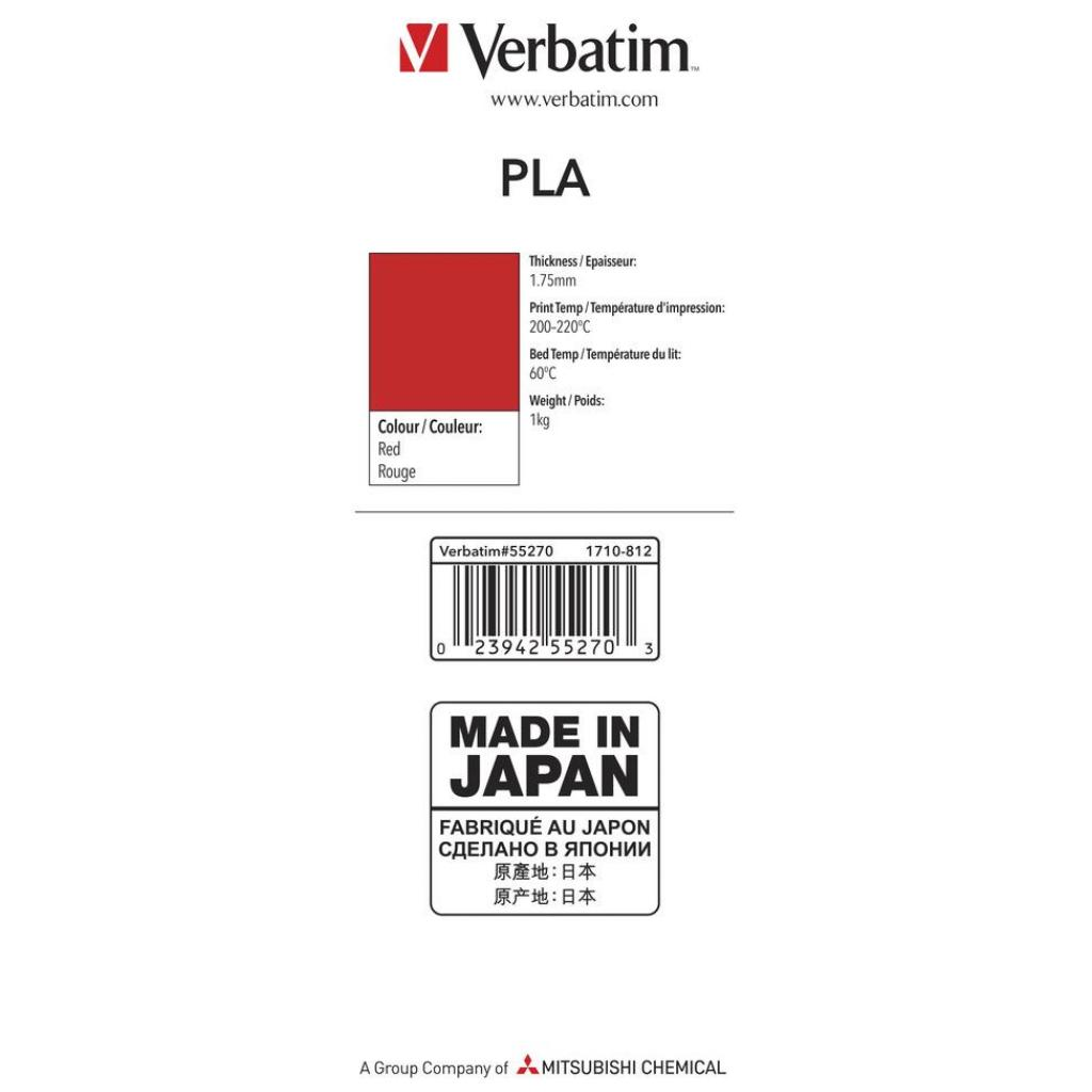 Пластик для 3D-принтера Verbatim PLA 1.75 mm RED 1kg (55270) изображение 4
