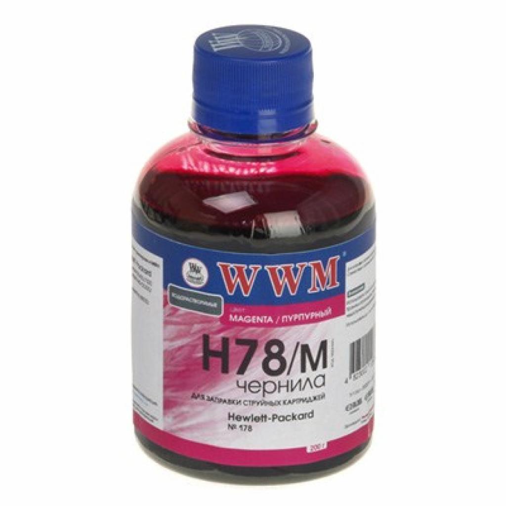 Чернила WWM HP №178 Magenta (H78/M)