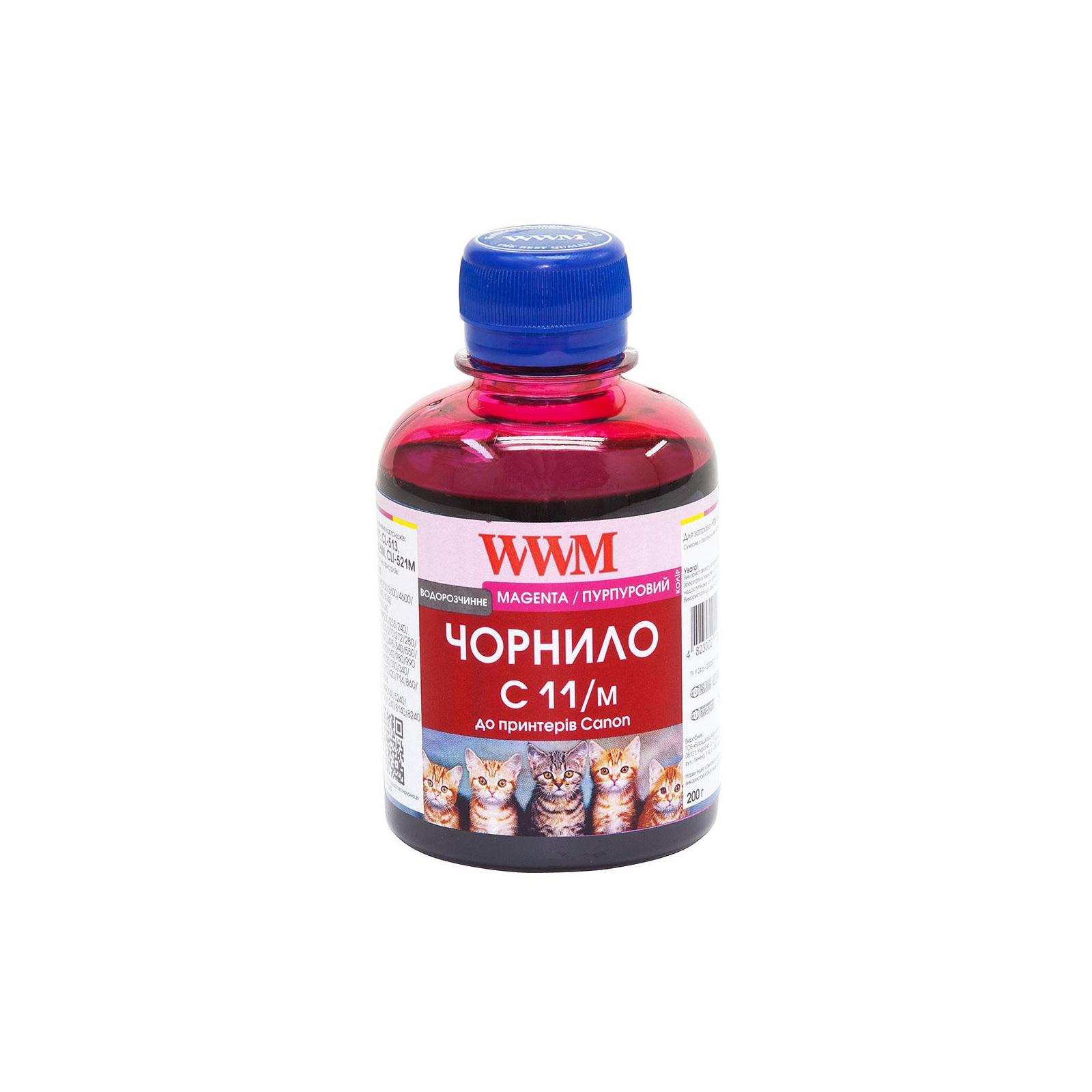 Чернила WWM CANON CL441/511/513/CLI521/426 Magenta (C11/M)