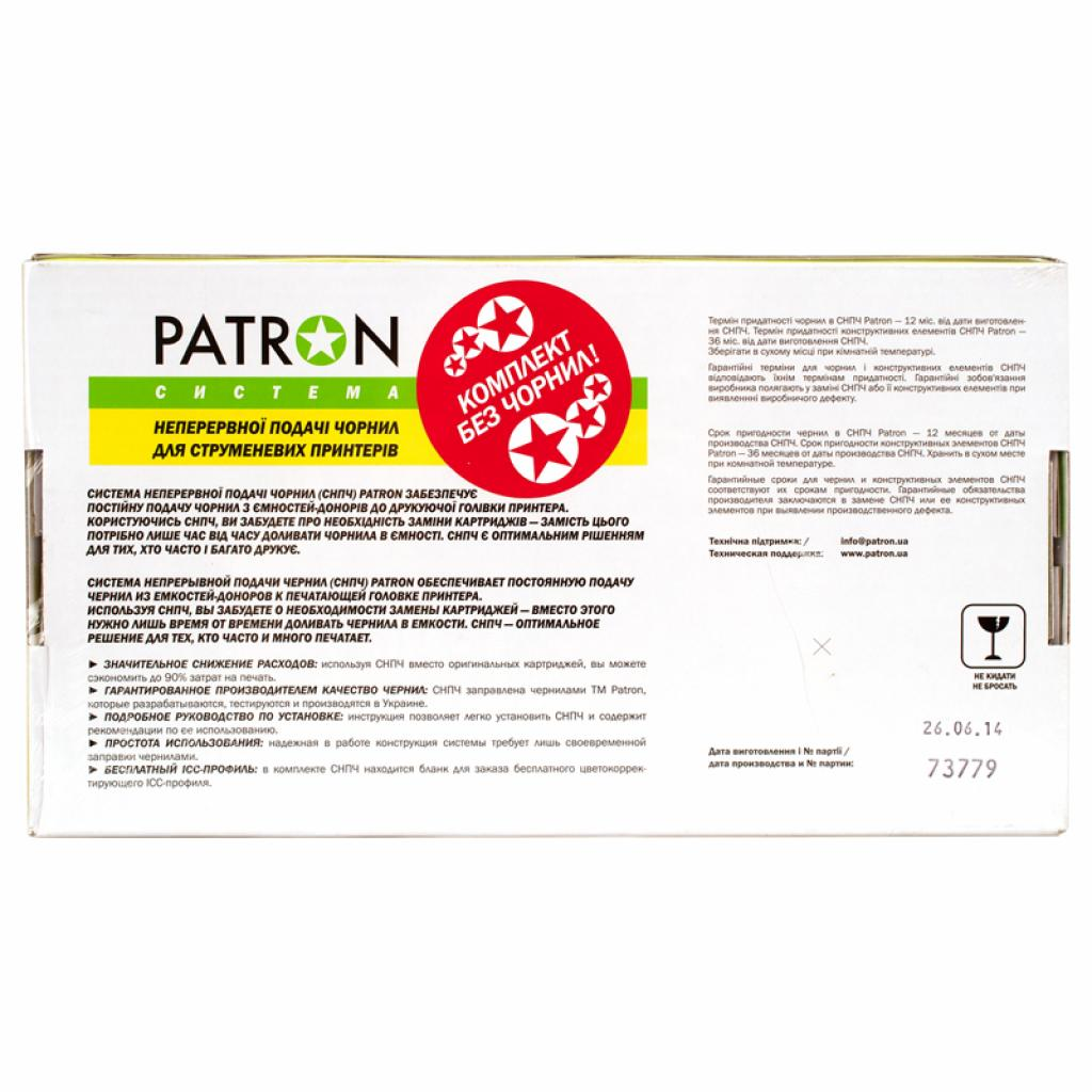 СНПЧ PATRON CANON IP2700 (CISS-PNEC-CAN-IP2700) изображение 5