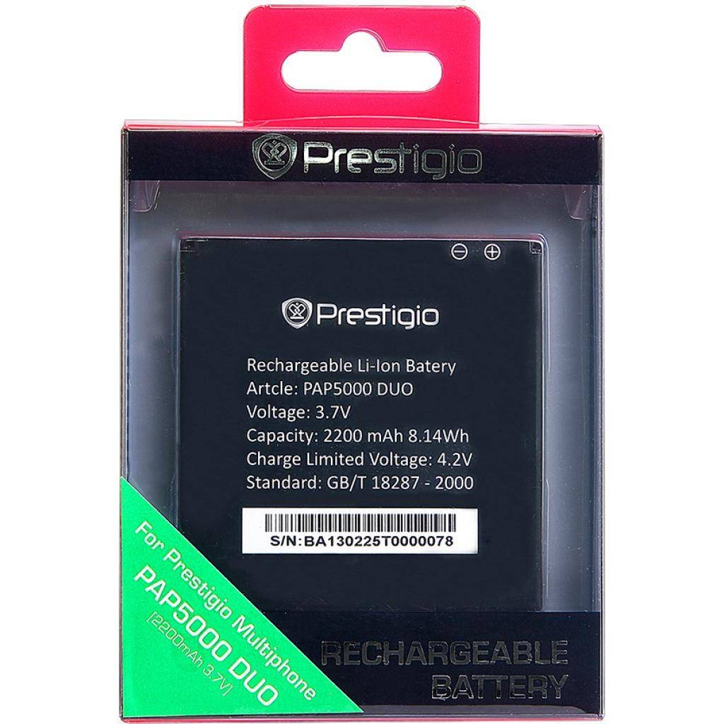 Аккумуляторная батарея PRESTIGIO PAP5000BA