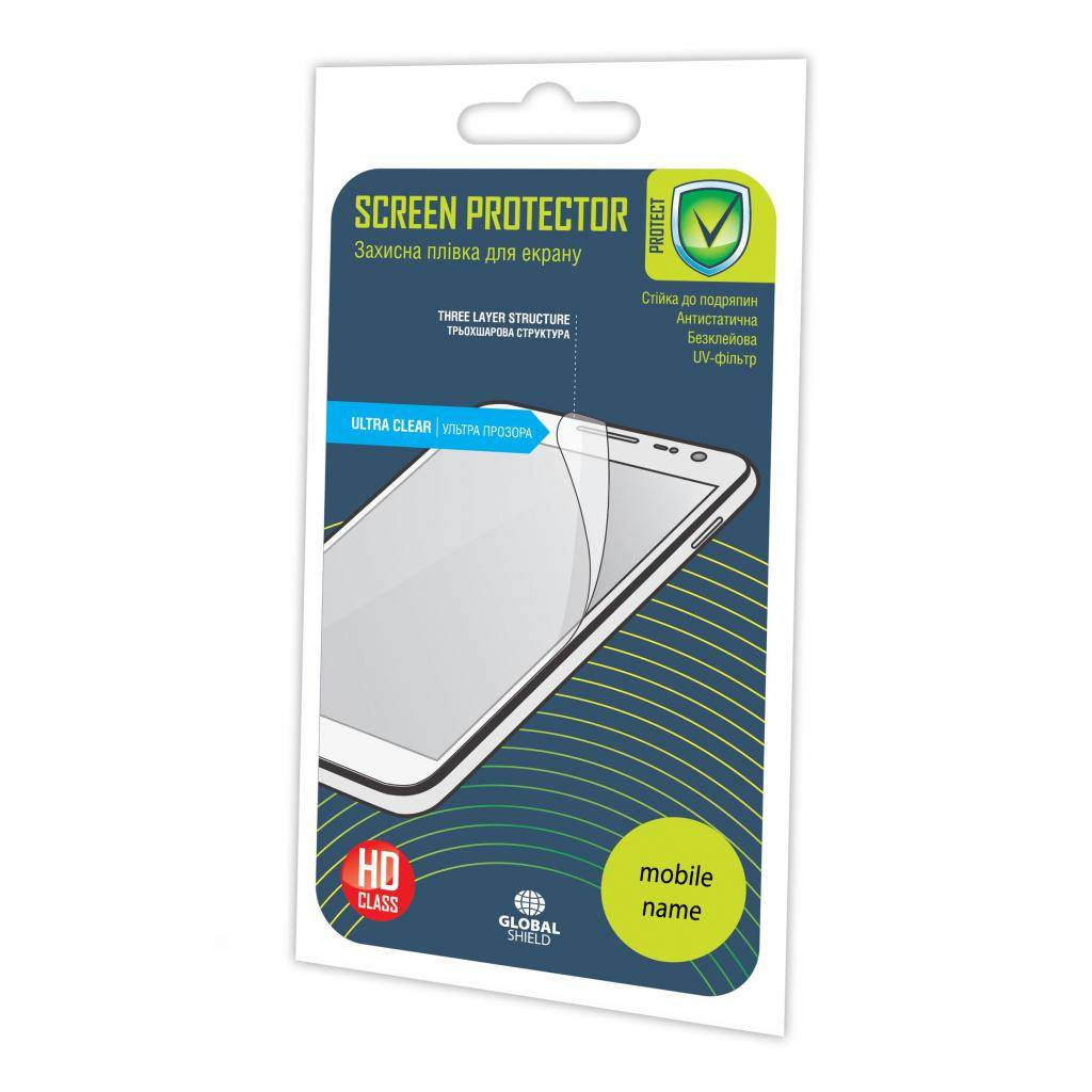 Пленка защитная GLOBAL HTC One Mini 2 (1283126460203)