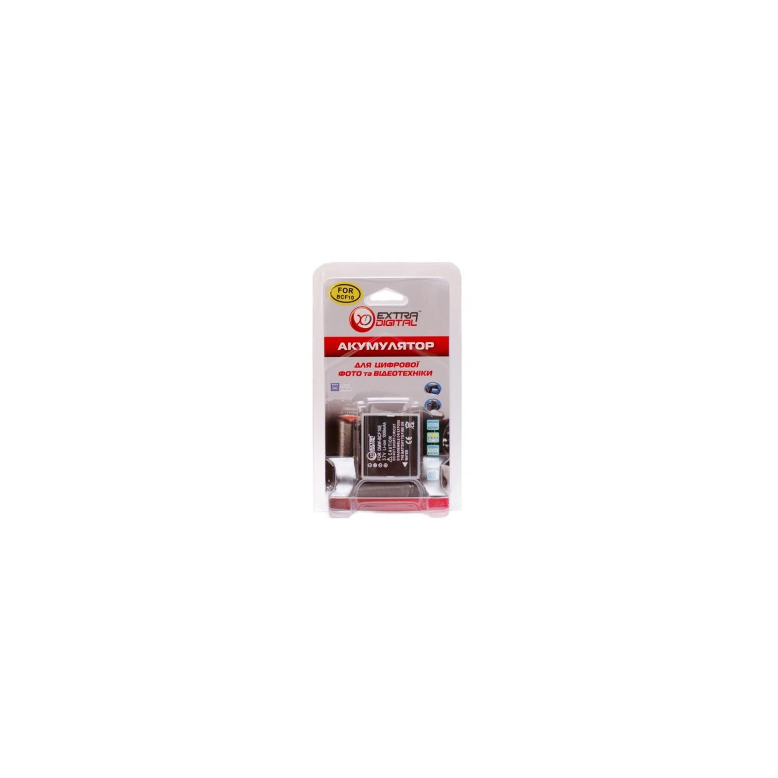 Аккумулятор к фото/видео EXTRADIGITAL Panasonic DMW-BCF10 (BDP2557) изображение 3