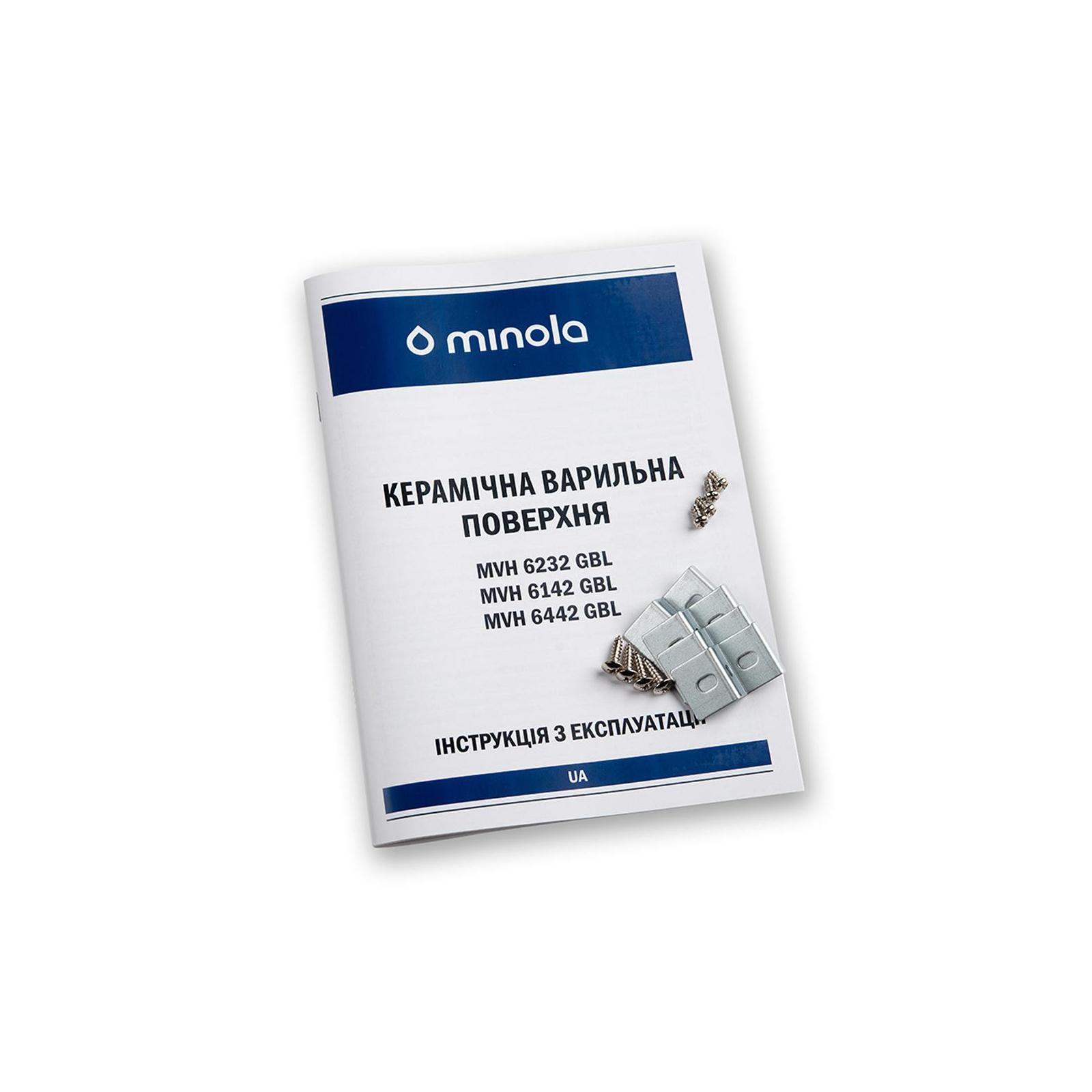 Варочная поверхность MINOLA MVH 6232 GBL изображение 8
