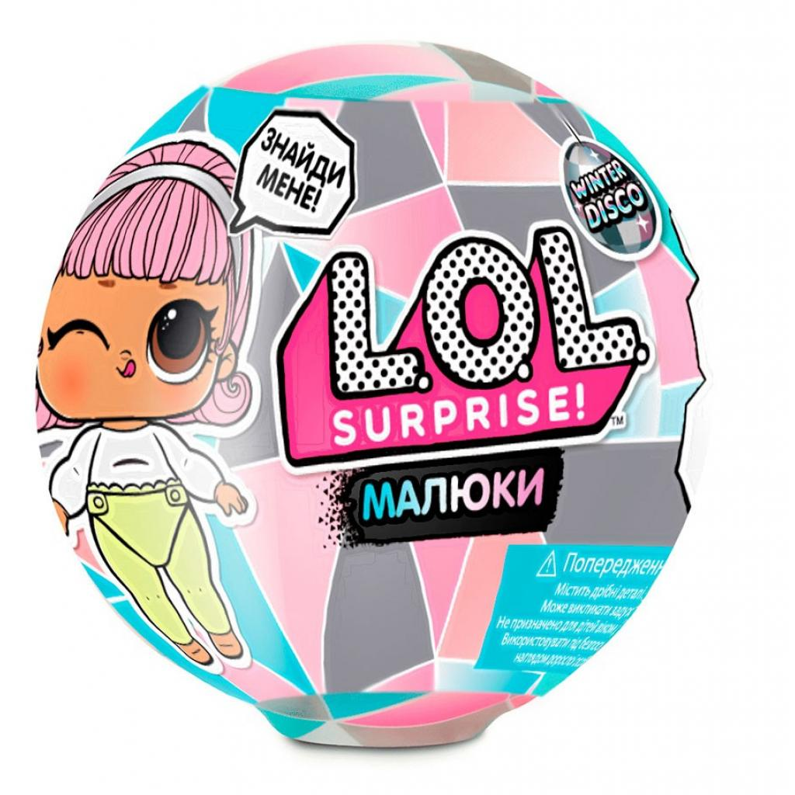 Кукла L.O.L. Surprise! серии Lil's Winter Disco - Малыши (559672)