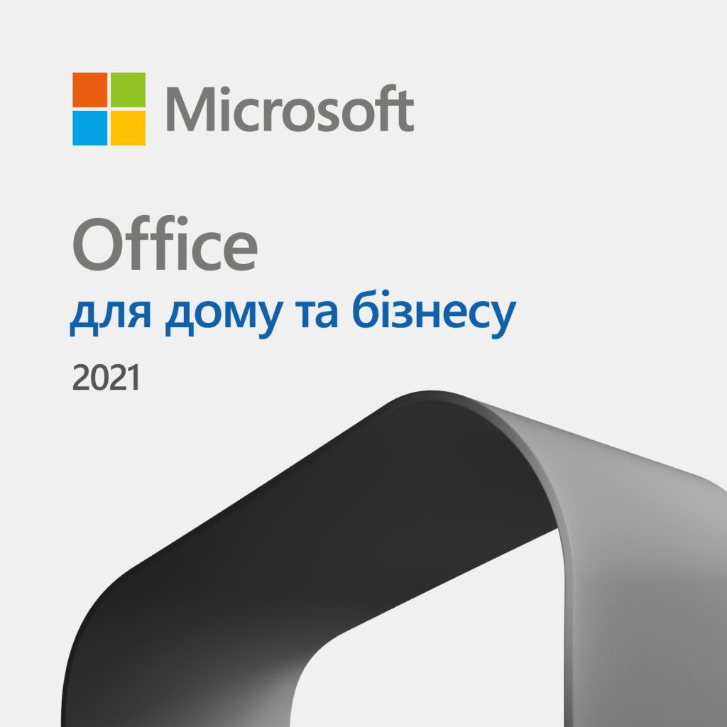 Офісний додаток Microsoft Office Home and Business 2021 All Lng PK Lic Online Конверт (T5D-03484-ESD)