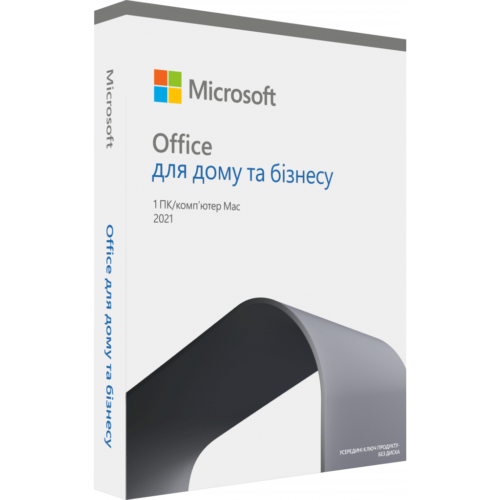 Офісний додаток Microsoft Office 2021Home and Business English CEE Only Medialess (T5D-03516)