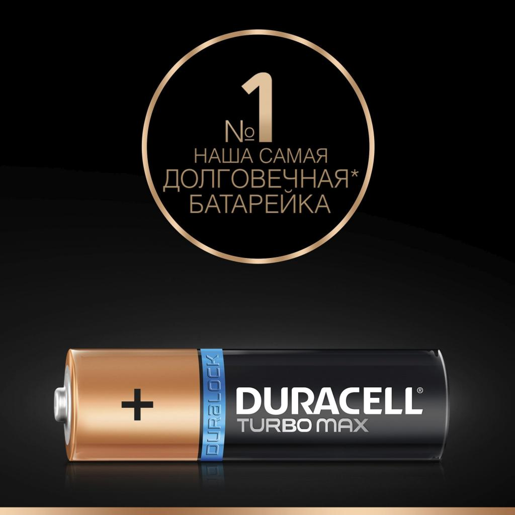 Батарейка Duracell AA TURBO MAX LR6 MN1500 * 4 (5000394069190 / 81546727) изображение 3