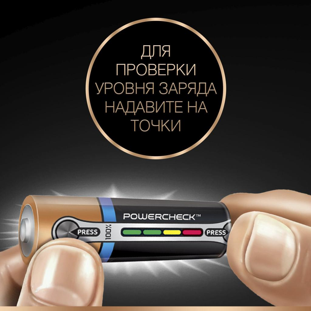 Батарейка Duracell AA TURBO MAX LR6 MN1500 * 4 (5000394069190 / 81546727) изображение 4
