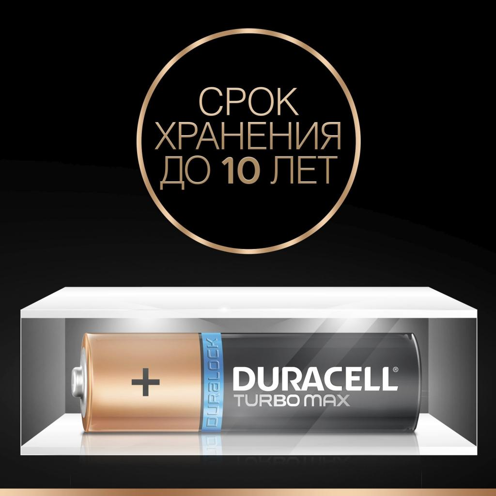 Батарейка Duracell AA TURBO MAX LR6 MN1500 * 4 (5000394069190 / 81546727) изображение 5