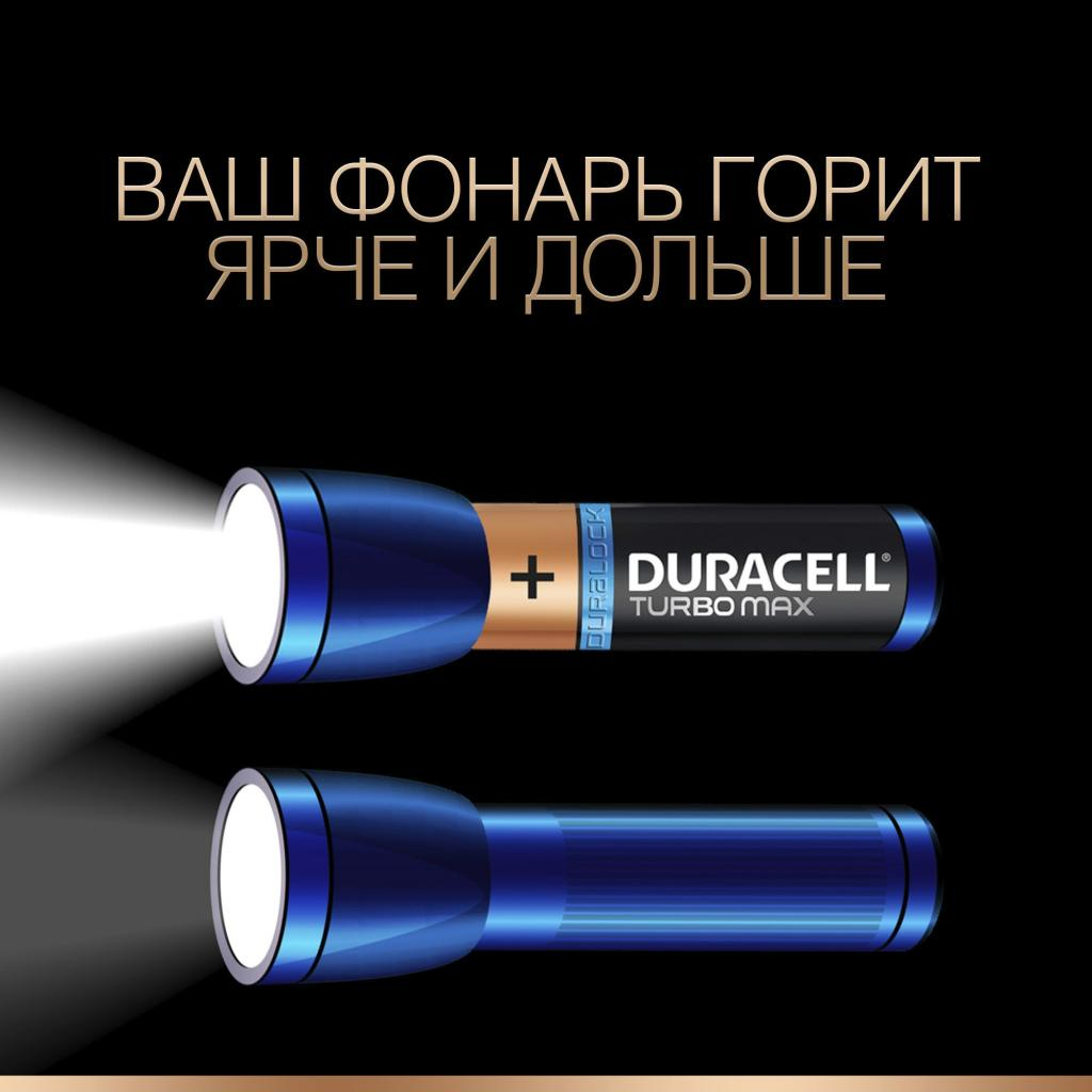 Батарейка Duracell AA TURBO MAX LR6 MN1500 * 4 (5000394069190 / 81546727) изображение 6