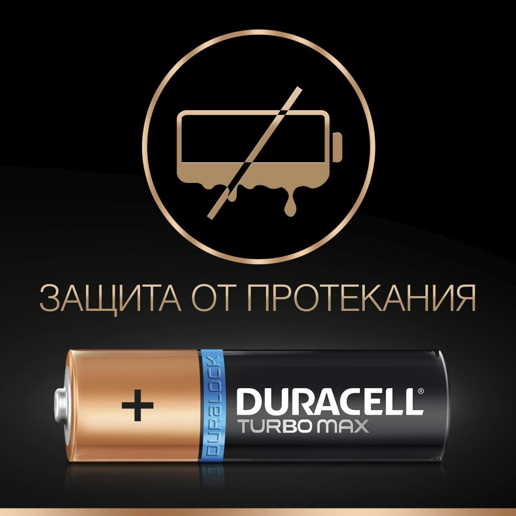 Батарейка Duracell AA TURBO MAX LR6 MN1500 * 4 (5000394069190 / 81546727) изображение 7