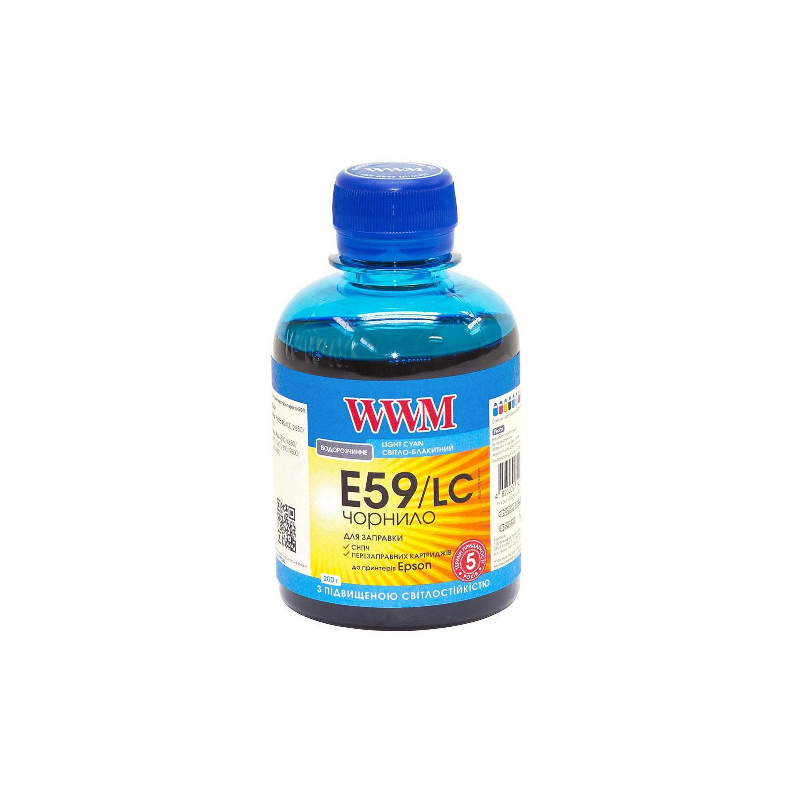 Чернила WWM EPSON StPro 7890/9890 Light Cyan (E59/LC)