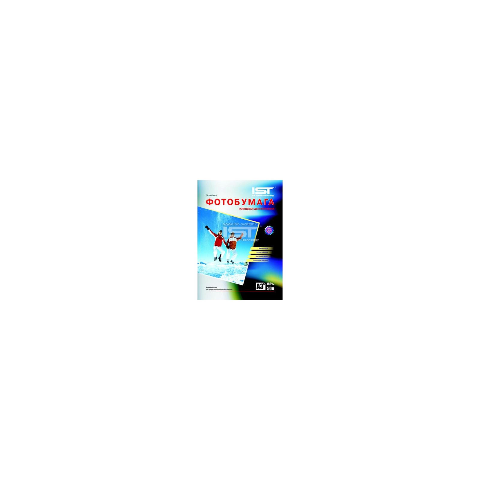 Бумага IST A3 (GD160-50A3)