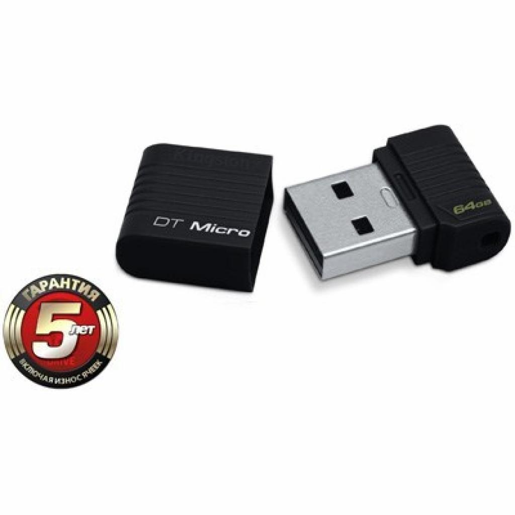 USB флеш накопитель Kingston 64Gb DataTraveler DTMC Black (DTMCK/64GB)
