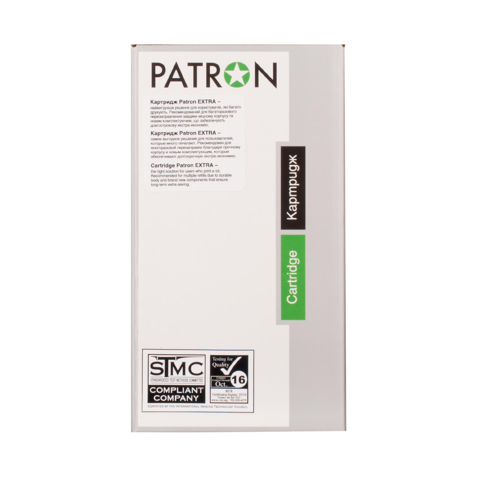 Картридж PATRON HP LJ4250/4350 /Q5942X (PN-42XR) Extra (CT-HP-Q5942X-PN-R) изображение 4