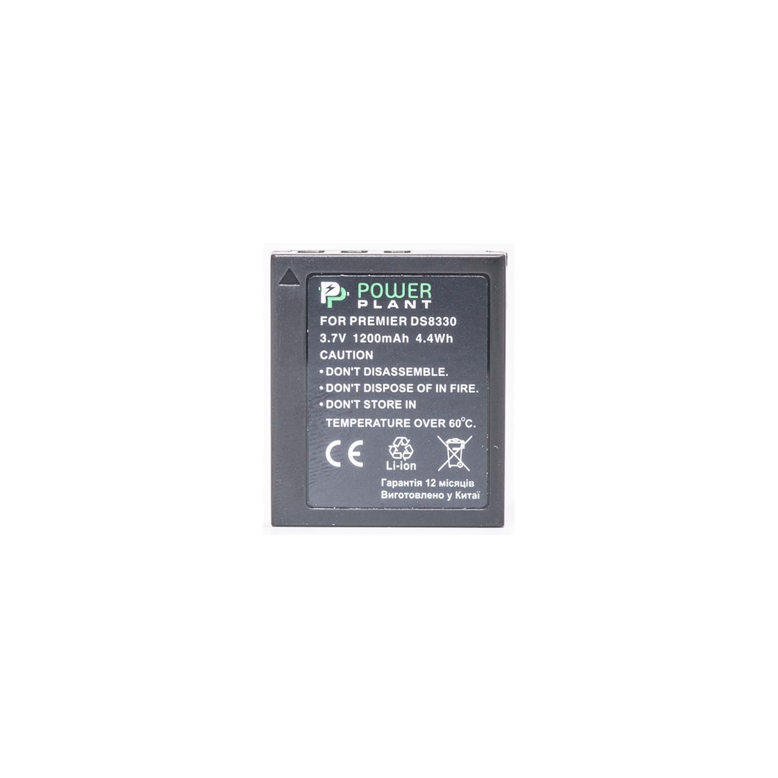 Аккумулятор к фото/видео PowerPlant UFO DS-8330 (DV00DV1252) изображение 2