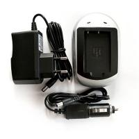 Зарядное устройство для фото PowerPlant Canon NB-9L (DV00DV2322)