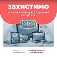 """Защита мобильной техники Premium до 3000 грн СК """"Довіра та Гарантія"""""""