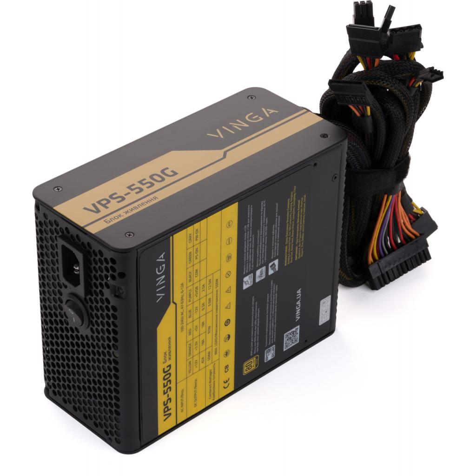 Блок питания Vinga 550W (VPS-550G) изображение 9