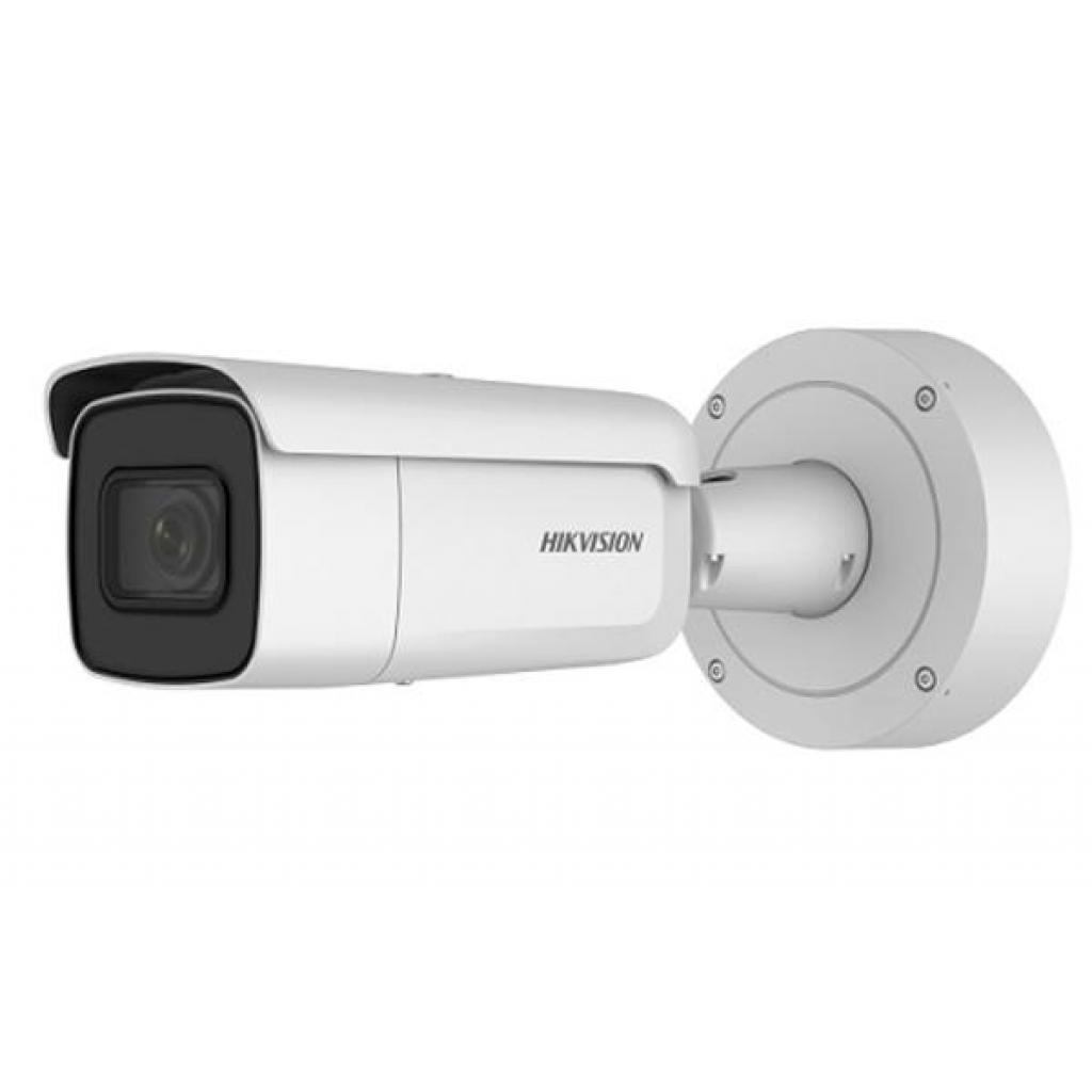 Камера видеонаблюдения Hikvision DS-2CD2643G0-IZS (2.8-12)