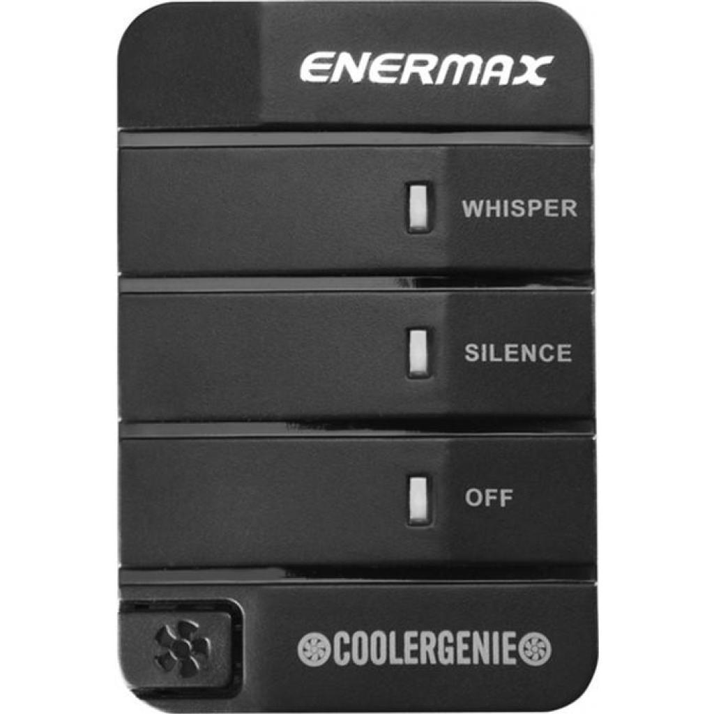 Блок питания ENERMAX 700W RevoBron (ERB700AWT) изображение 7