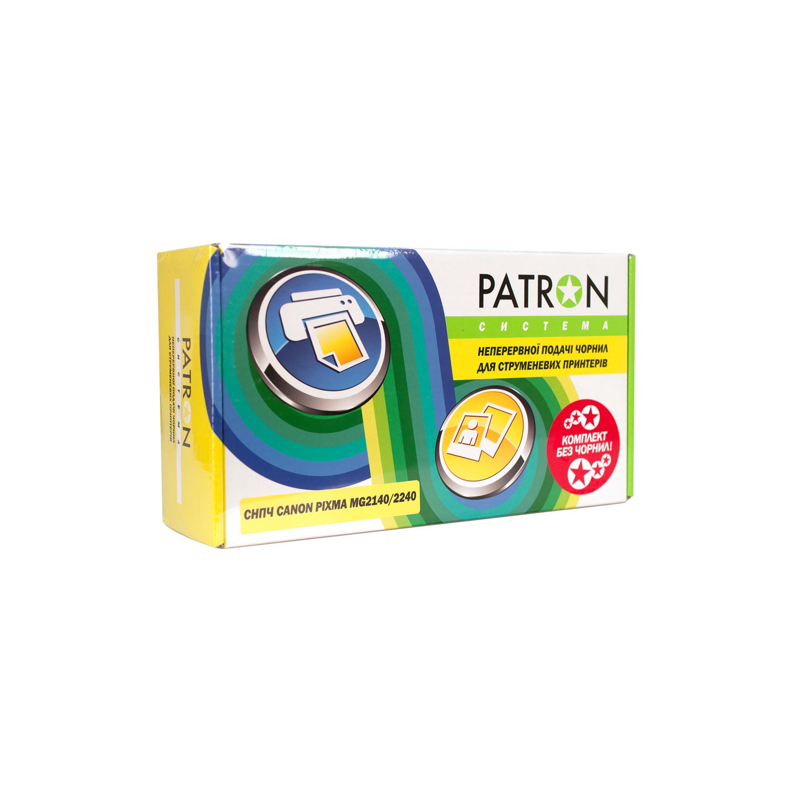 СНПЧ PATRON CANON MG2140/3140/3540 (CISS-PNEC-CAN-MG2140) изображение 2
