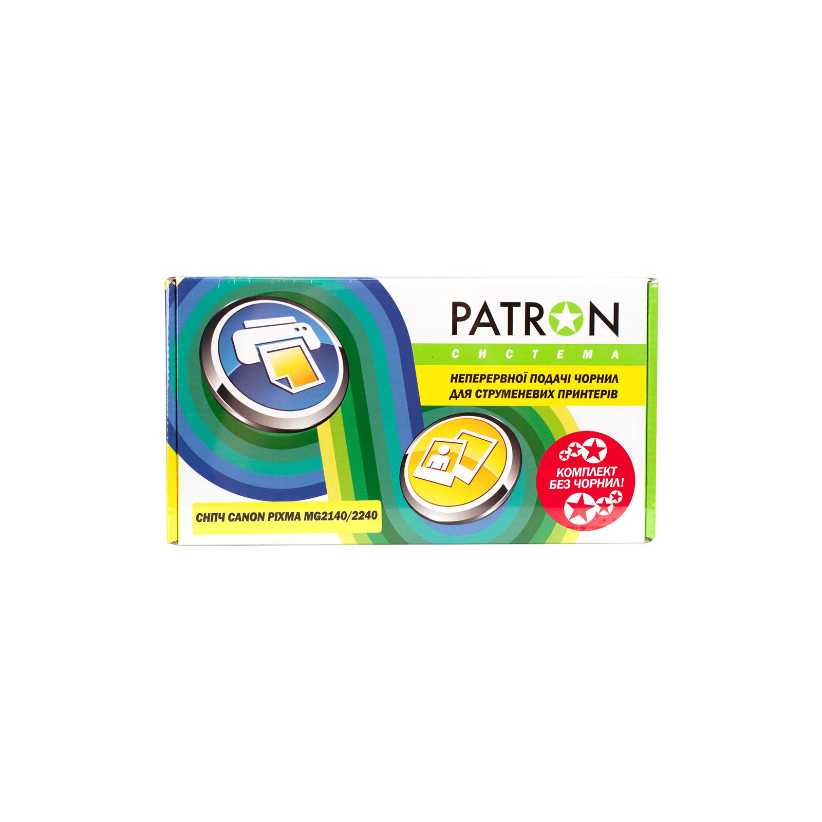 СНПЧ PATRON CANON MG2140/3140/3540 (CISS-PNEC-CAN-MG2140)