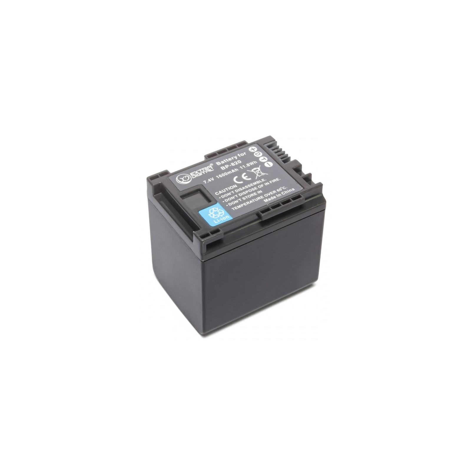 Аккумулятор к фото/видео EXTRADIGITAL Canon BP-820 (BDC1305) изображение 4