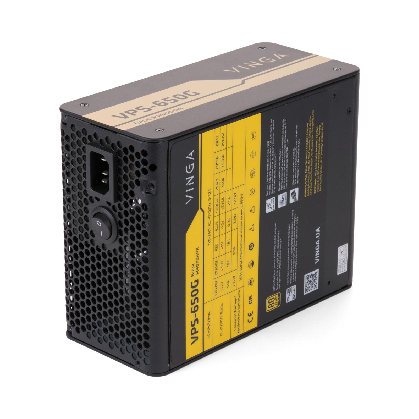 Блок живлення Vinga 650W (VPS-650G) зображення 2