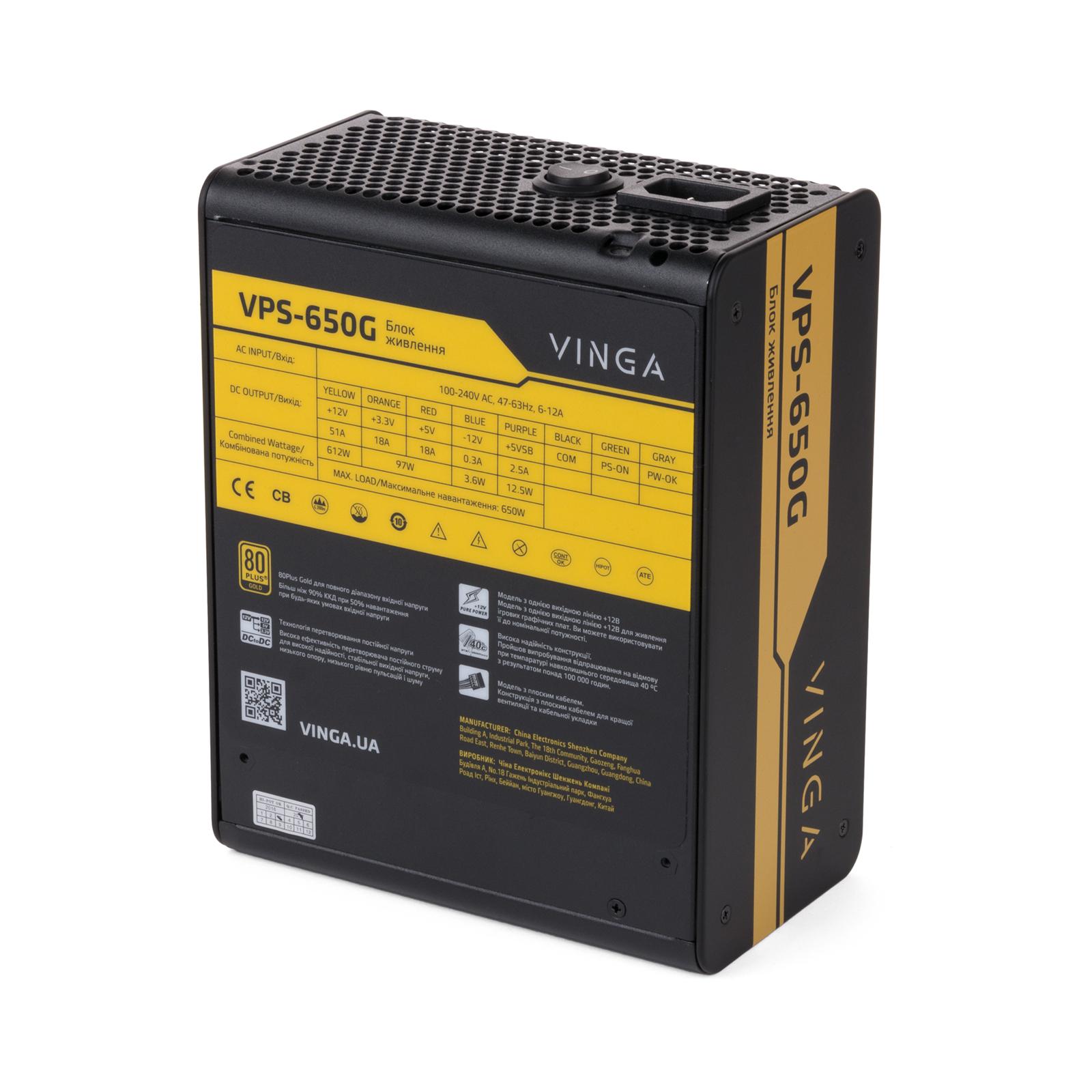 Блок живлення Vinga 650W (VPS-650G) зображення 8