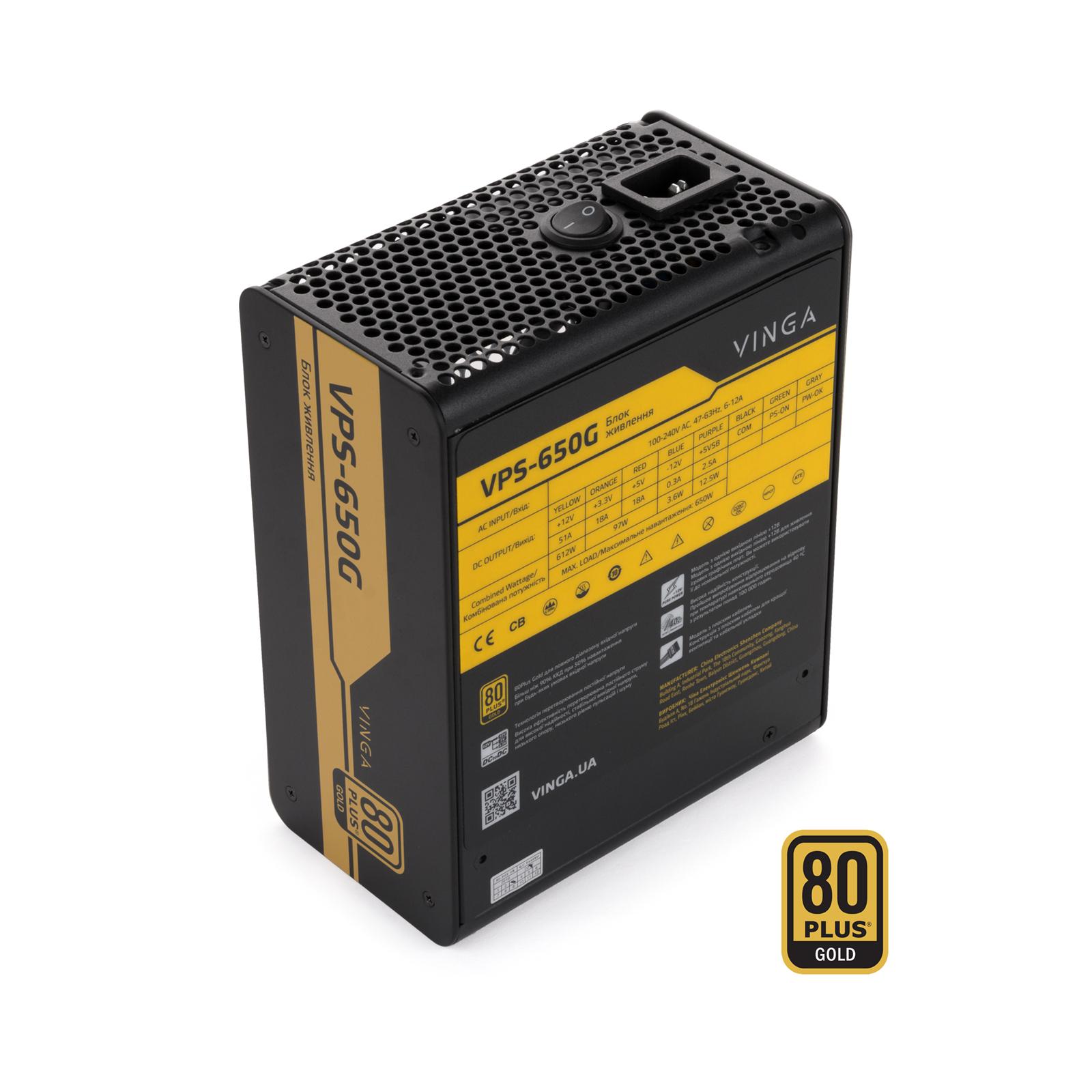 Блок живлення Vinga 650W (VPS-650G)