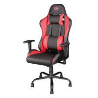 Кресло игровое Trust GXT 707 Resto Gaming chair (21872)