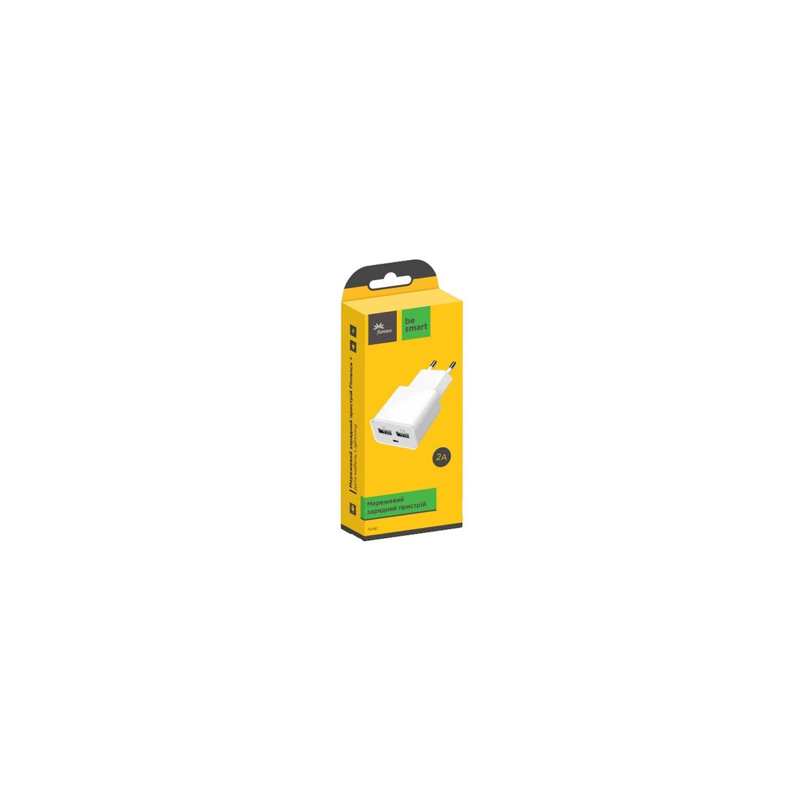 Зарядное устройство Florence 2*USB, 2.0A white (FW-2U020W) изображение 2
