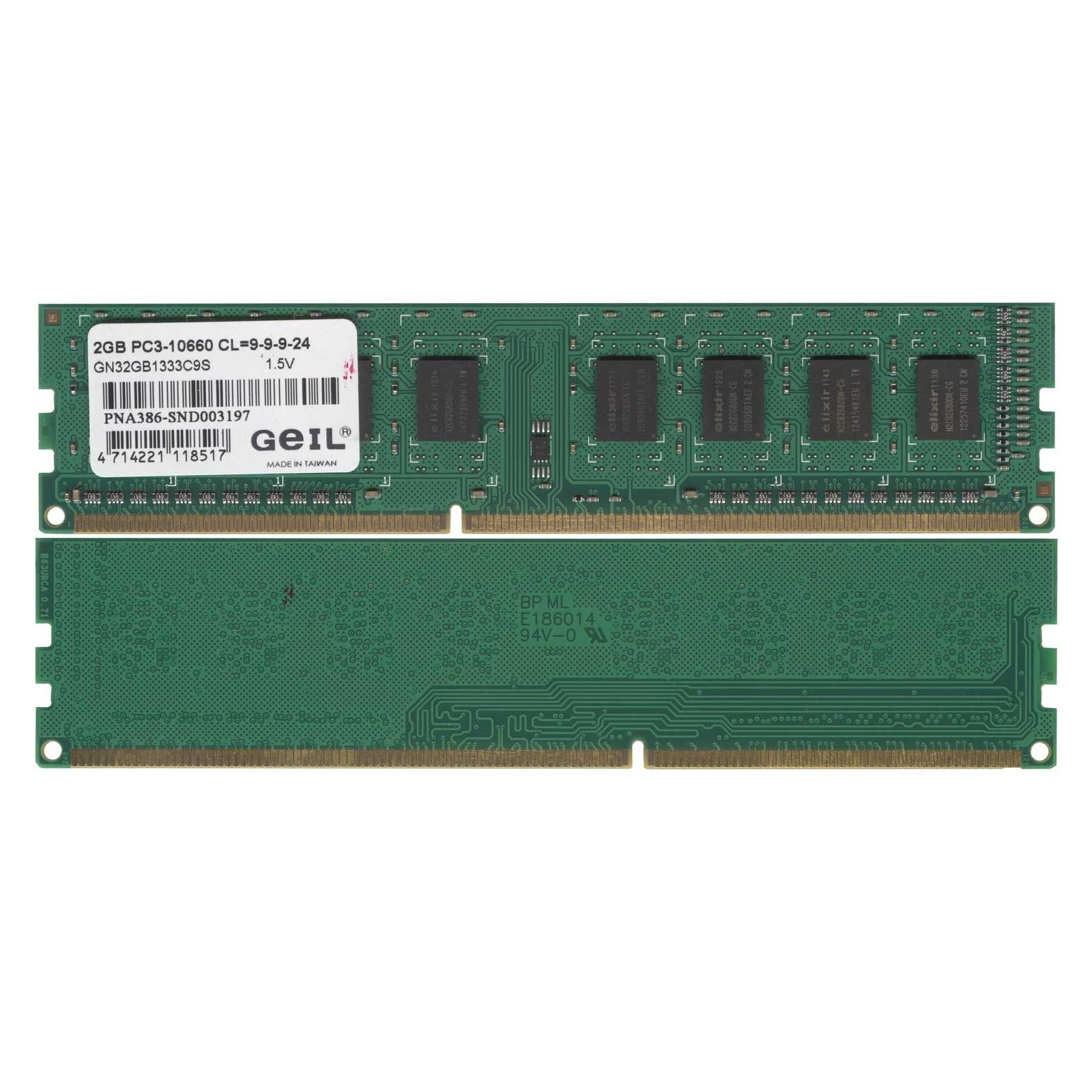 Модуль памяти для компьютера DDR3 2GB 1333 MHz GEIL (GN32GB1333C9S / GN32GB1333C9SN)