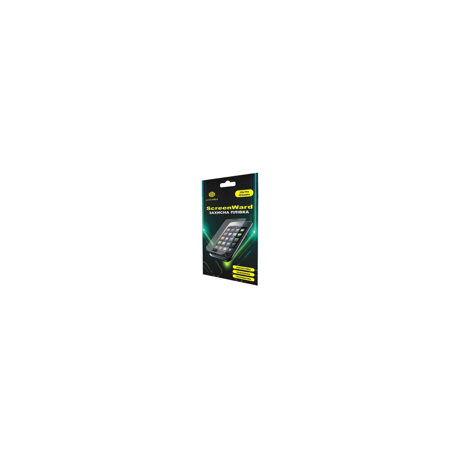 Пленка защитная GLOBAL Samsung i9100 Galaxy S II (1283103221131)