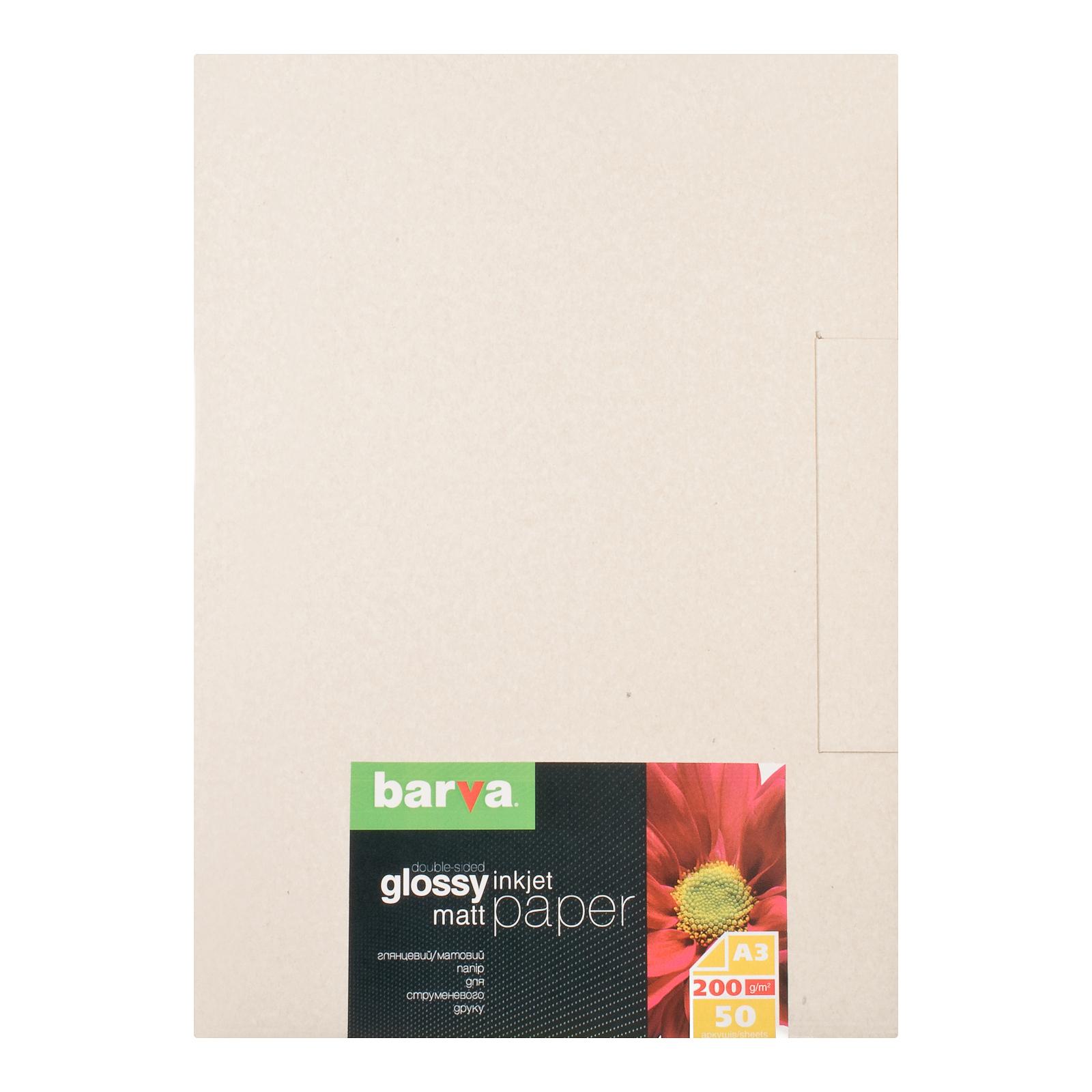 Бумага BARVA A3 (IP-BAR-D200-147)